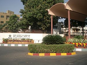 English: Entrance of AMUL factory, Anand