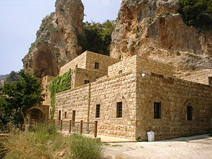 English: A picture of the Gibran Museum, locat...