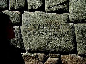 English: Gnothi seauton (Know thyself). Edited...