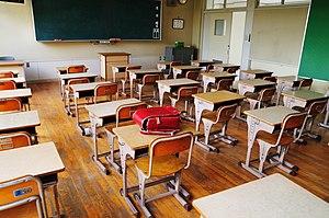Heiwa elementary school %u5E73%u548C%u5C0F%u5B...