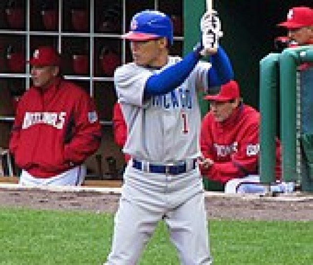 Fukudome At Bat With The Chicago Cubs