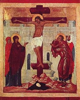 Распятие Иисуса Христа — Википедия