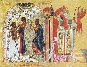 Russian icon with 5 themes. Fragment: Good Fel...
