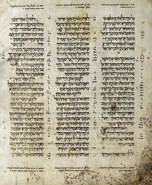 File:Aleppo Codex (Deut).jpg