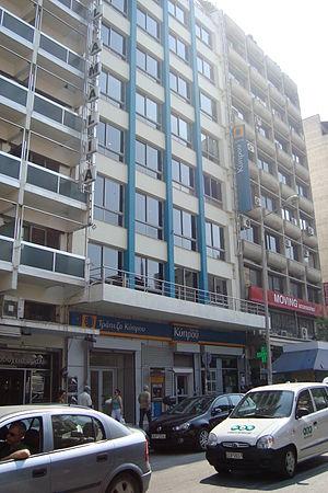 English: Bank_of_Cyprus_major_Cypriot_financia...