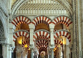 Mezquita de Córdoba, España.