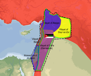 "English: Faisal ephemeral ""KINGDOM of SYR..."