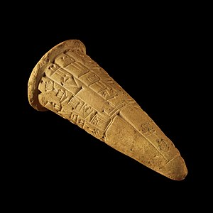 Foundation nail dedicated by Gudea to Ningirsu...