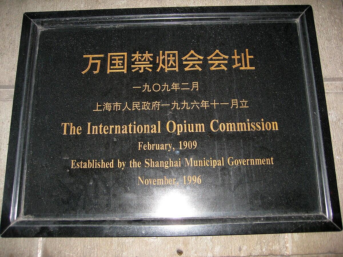 International Opium Commission Wikipedia