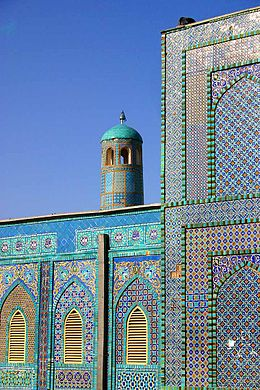 260px-Mazar-e_Sharif_-_Mosque.jpg