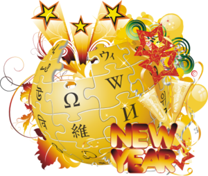 English: Wikipedia Happy New Year