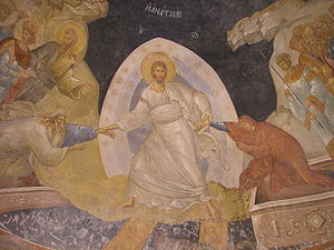 Byzantine paintings in the parecclesion of the...
