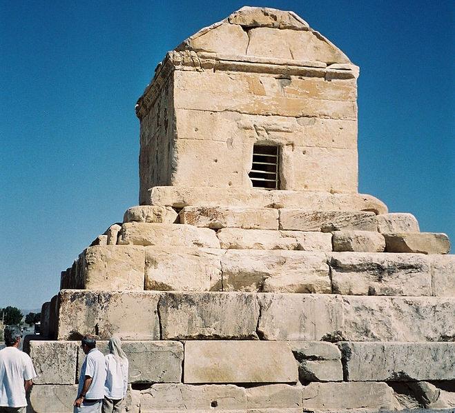 File:Pasargades cyrus cropped.jpg