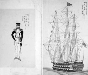 The USS Columbus (1819) and a crewman in Edo B...