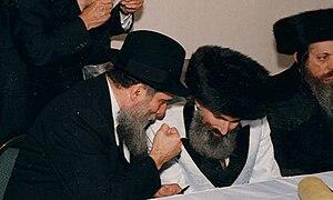 English: Zvhil-Mezbuz Rebbe of Boston, Grand R...