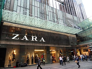 English: Zara Store, Pitt Street Mall, Sydney