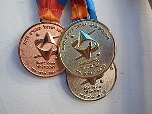 English: Medals at the Maccabiah games 2009