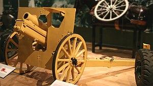 3-7 inch mountain gun.jpg