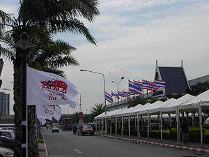 English: The IMPACT Muang Thong Thani conventi...