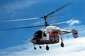 Ministry of Emergency Situations (Russia) - Wikipedia