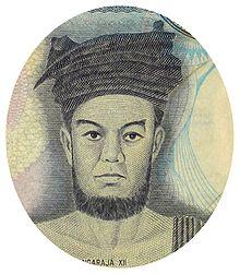 Lukisan Sisingamangaraja XII berdasarkan lukisan yang dibuat oleh Augustin Sibarani, kemudian tercetak di uang Rp 1.000