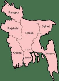 Divisiones de Bangladés