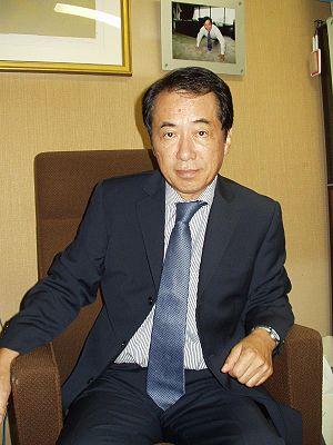 KAN Naoto 2007