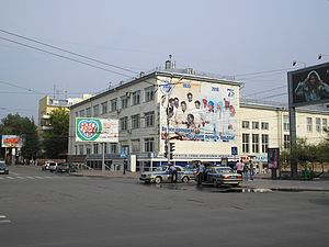 Улица Фрунзе (Новосибирск) — Википедия