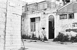 English: Architecture of Israel - Jerusalem - ...