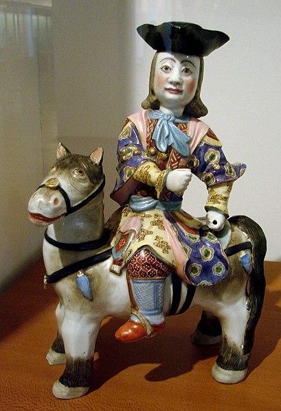File:Porcelaine chinoise Guimet 291101.jpg