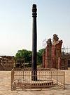 Pilastro di ferro