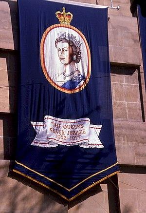 English: Silver Jubilee banner A banner celebr...