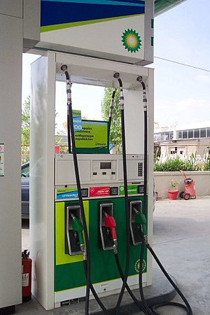 A photo of a modern Dresser Wayne pump at a BP...