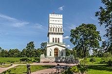 White Tower in Tsarskoe Selo 01.jpg
