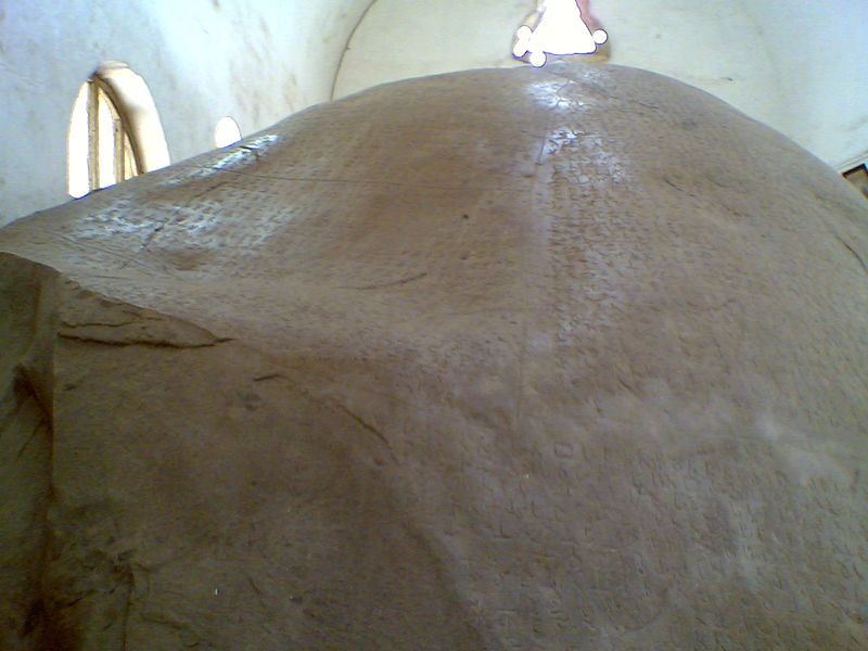 File:Ashoka Rock Edict at Junagadh.jpg