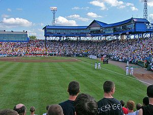 2nd game of 2006 finals of College World serie...