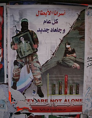 English: Gilad Shalit on Hamas poster, Nablus