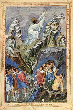 10th century (c. 940)