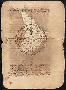 Loc timbuktu manuscripts amm0001rs