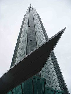 Q1 Building.jpg