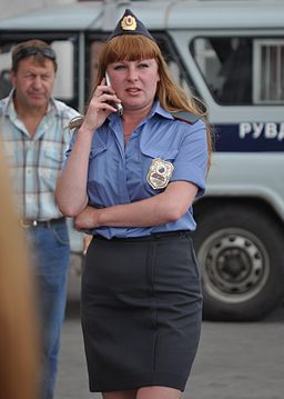 Russian Female Police Officer - July 2009