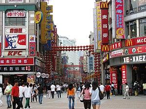 Shangxiajiu Car-free zone in Guangzhou, China.