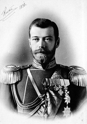 English: Photo taken by A. A. Pasetti of Tsar ...
