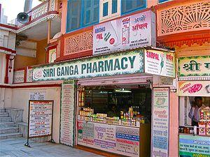 An Ayurvedic Pharmacy, Rishikesh.