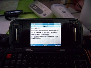 Text message from Barack Obama campaign announ...