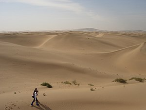 English: The Gobi Desert stretches into Inner ...