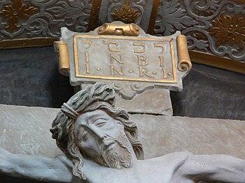 Westvorhalle der Stiftsbasilika St. Vitus, Ell...