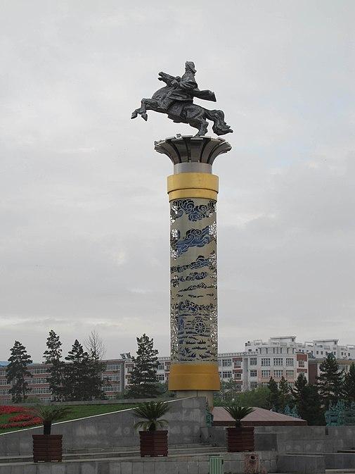 File:GenghisKhanMonumentInHulunbuir.jpg