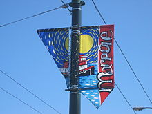 Photograph of street banners in Marpole