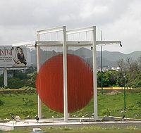 La Esfera Caracas, emblemática obra de Jesús Soto, importante creador del arte cinético. Se encuentra en la Autopista Francisco Fajardo de aquella ciudad.